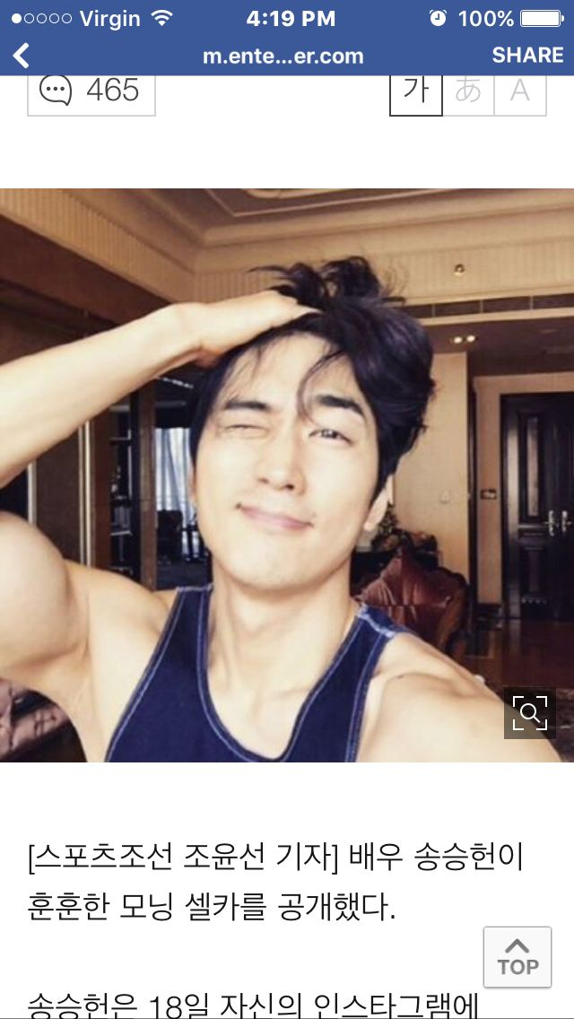 Good Morning Beautiful Korean : Best song seung heon ️ images on pinterest
