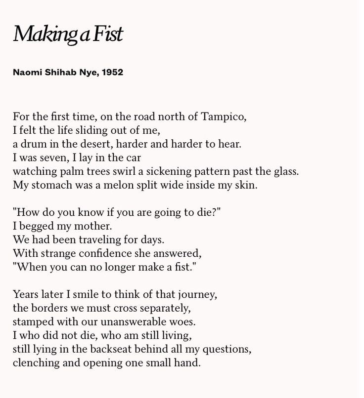 Making A Fist by Naomi Shihab Nye