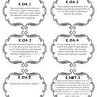 These are the Kinder Math and English Language Arts labels that can easily be printed on sticky label paper for filing!