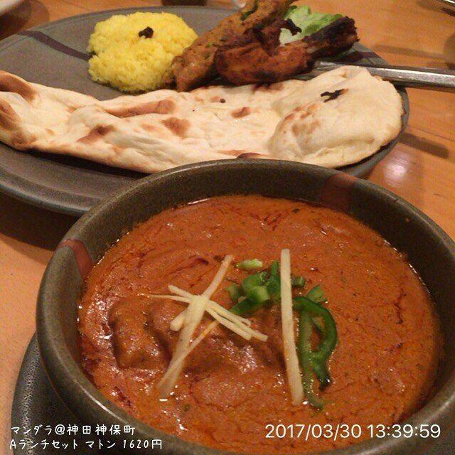 WEBSTA @ ogu_ogu - 170330 マンダラ@神田神保町Aランチセット マトン 1620円#カレー #curry #indianfoods #マンダラ #飯スタグラム #naan #lunch #ランチ #japanesefood #和食 #foodporn #instafood #foodphotography #foodpictures #food #webstagram #instagram #foodstagram #foodpics #yummy #yum #food #foodgasm #foodie #instagood #foodstamping