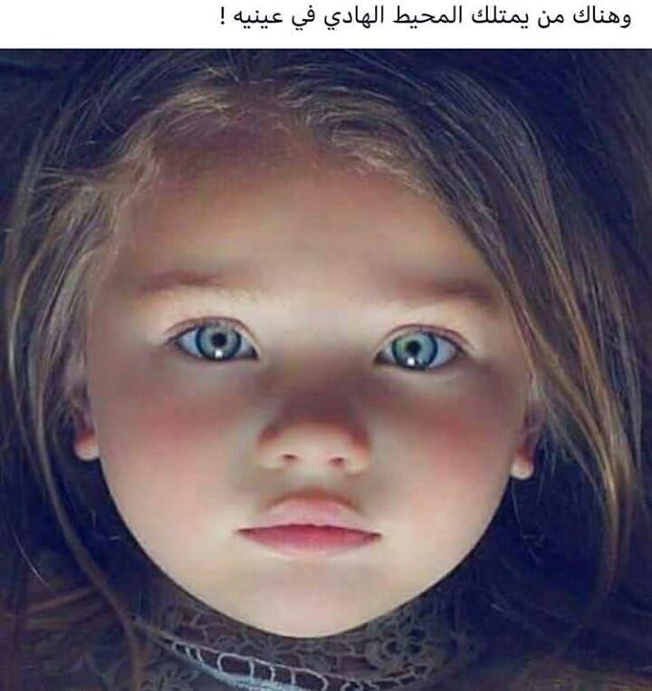 عشاق الفاشن والموديلات حول العالم والاكسسوارات والصور الرومانسية تابع حسابنا للمزيد من الصور Ba Ghdad Ba Ghdad صور و My Beautiful Daughter Beautiful Lady