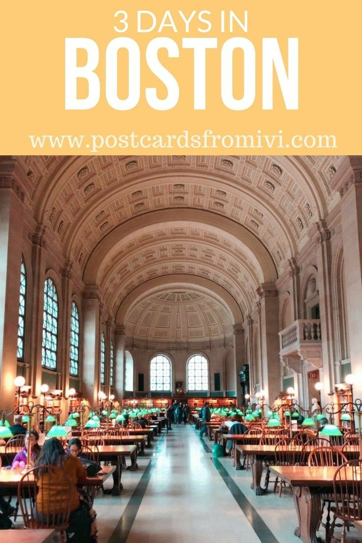 What To Do In 3 Days In Boston Travel Travel Usa In Boston