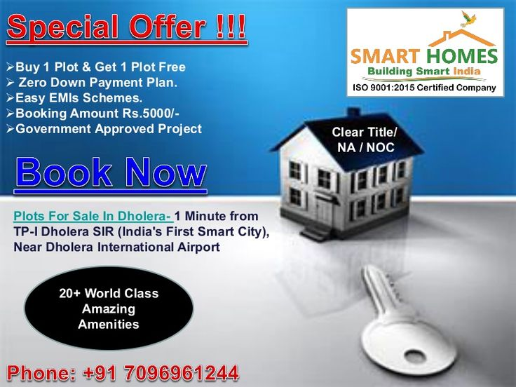 Plots For Sale In Dholera- 1 Minute from TP-I Dholera SIR.  #Dholera #DholeraSIR #DholeraSmartCity #Gujarat