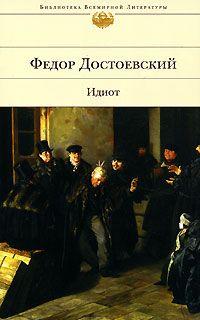 dostoevsky essays
