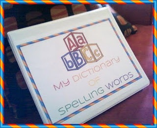 Organize Spelling Words