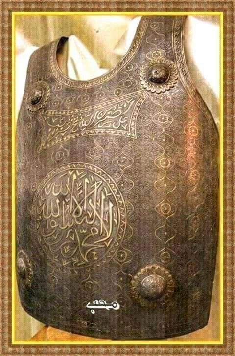Zerra Mubarak hazrat Muhammad P B U H Subhan ALLAH