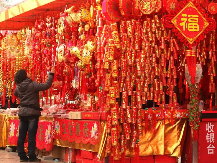 Chinese Shop Are Newly Decked Out With Traditional Chinese Lunar New Year Merchandise And