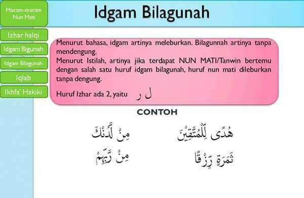 Idgham Bi La Ghunnah