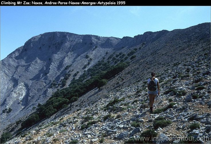 Climbing Mt. Zas: Naxos Greece