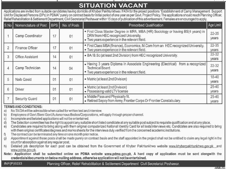 Planning and Development Department Latest Jobs Vacancies Employment http://ift.tt/2weGzZY   Last Date:  Within 15 Days  Location:  Peshawar  Posted   on:  27 Aug   2017  Category:  Government  Organization:  Planning   & Development   Website/Email:  www.pdma.gov.pk  No.   of Vacancies  10  Education   required:  Masters Graduation Matric   Middle  How   to Apply:  Mention   Below  Vacant Positions:  Camp Coordinator  Finance Officer  Office Assistant  Camp Technician  Naib Qasid  Driver…
