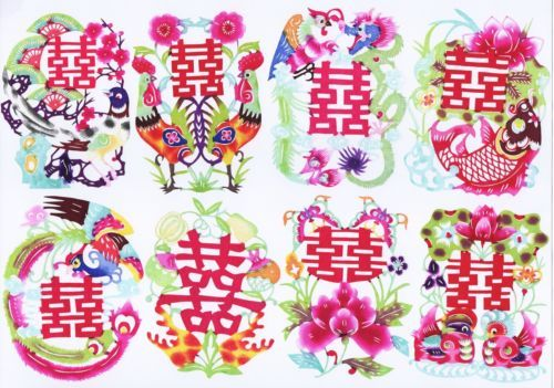 Chinese-Paper-Cuts-Double-Happiness-Set-Zhou-8-colorful-small-pieces