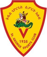1935, Saint George S.C. (Addis Abeba, Ethiopia) #SaintGeorgeSC #AddisAbeba #Ethiopia (L12344)
