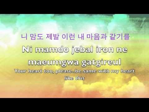 Dream High OST Sunye (Wonder Girls) - Maybe #sunye