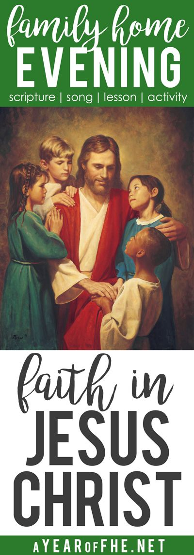 A Year of FHE // FAmily Home Evening lesson about having faith in Jesus Christ.  This is great for small children just learning the concept. Includes 3 different activities to choose from and free printables. Just click, print, and teach! #lds #faith #jesuschrist