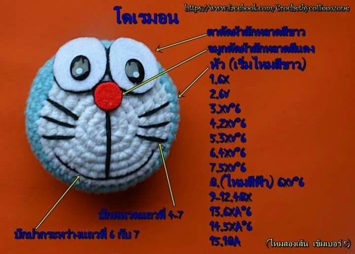 Amigurumi Doraemon Free Pattern : 66 best doraemon images on pinterest doraemon knitting patterns