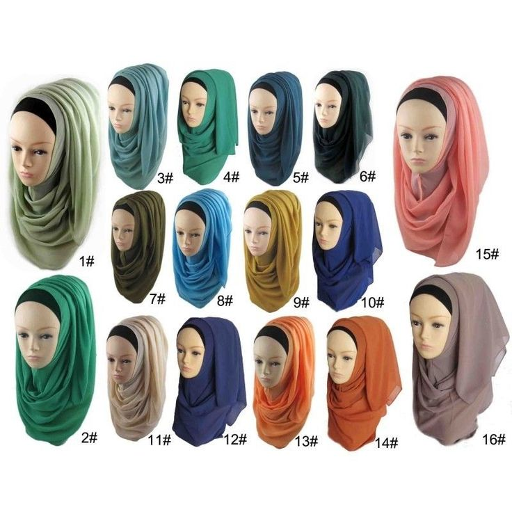 Muslim Hijab Wrap Shawls Women Lady Headwear Amira Islamic Long Worship Scarf   #Unbranded #Headwear