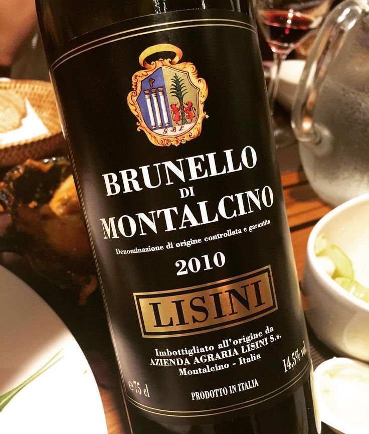 Brunello di Montalcino from Lisini. A beautiful Brunello. Give this one some time to mellow out and reap the rewards.
