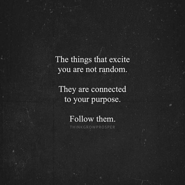 .. listen... feel it.. trust your instincts.