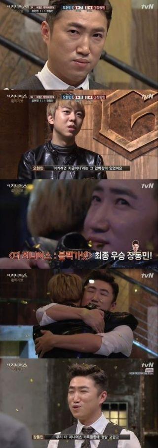 개그맨 장동민이 세 번째 '더 지니어스'가 됐다. 17일 오후 tvN '더 지니어스: 블랙 가넷' (이하 '더 지니어스3')에서 장동민은 결승에서 만난 오현민을 꺾고 최종 우승을 거머쥐었다. 이날 결승전은 2·6회전 데스매치였던 '베팅 가…
