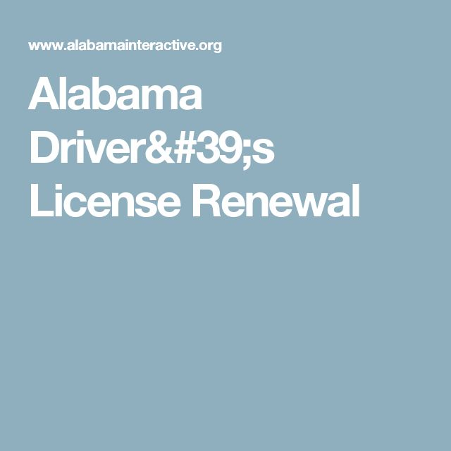 Alabama Driver's License Renewal