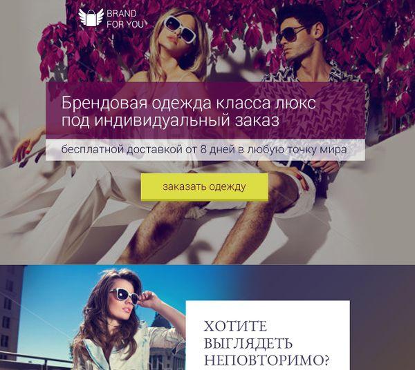 http://design.lpgenerator.ru/
