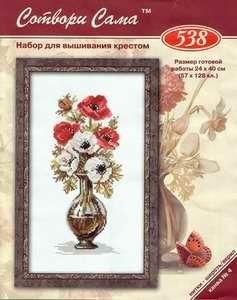 taklis.t — «Sdelano179 (1).jpg» на Яндекс.Фотках