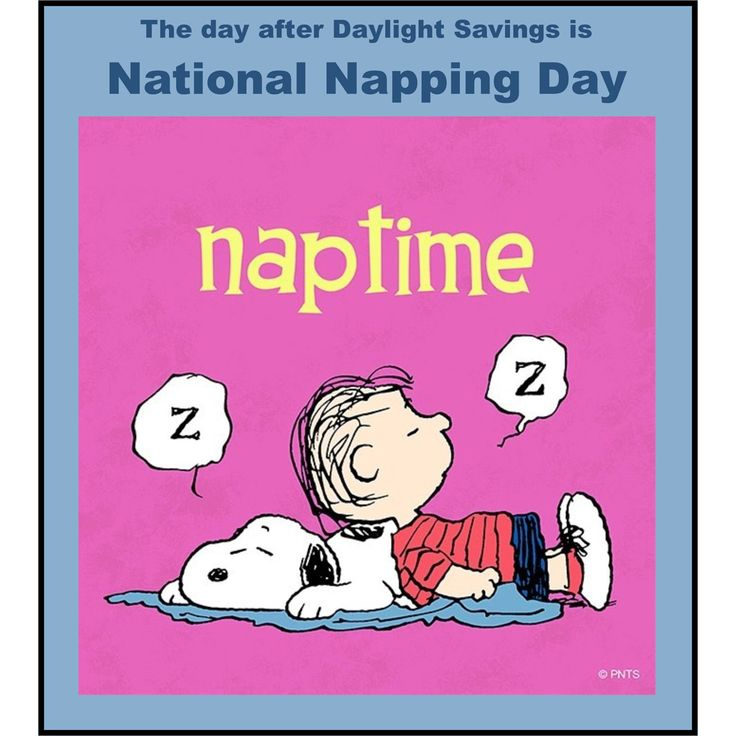 Happy National Napping Day from Sofi & Friends! National