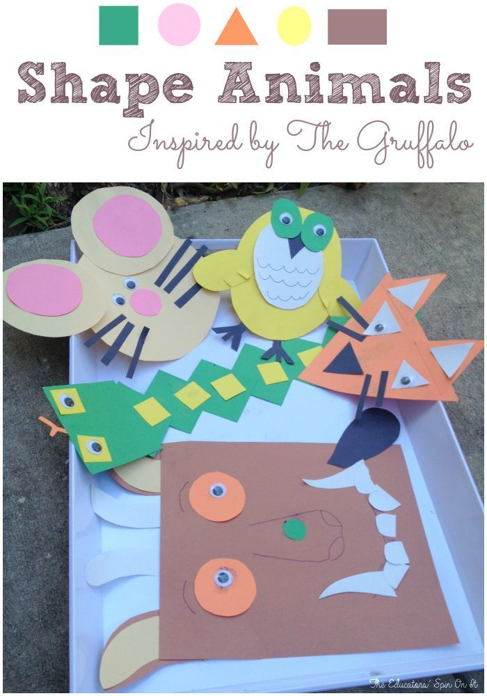 Gruffalo Themed Shape Animals Inspired by Author Julia Donaldson by The Educators' Spin On It for the Virtual Book Club for Kids. A fun way for preschoolers to learn their shapes and retell the story of the Gruffalo!