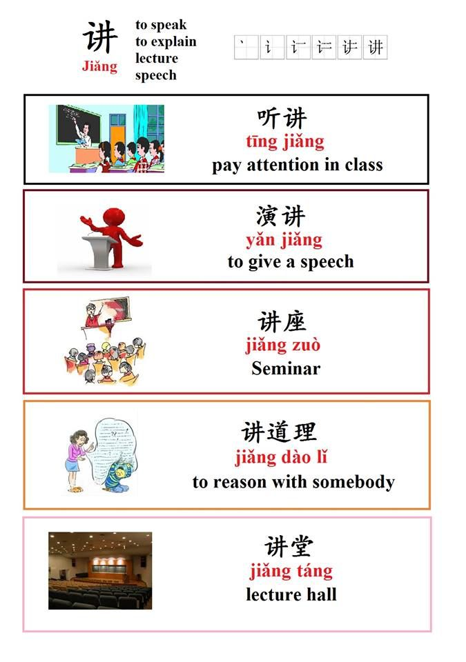 chinese culture homework Homework help private schools  students take chinese, english, history, literature, music, art, and physical education  what happened during china's cultural.