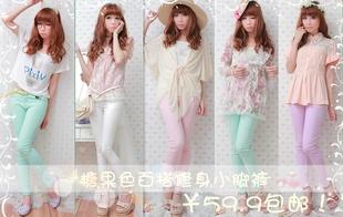 Pastel Pants ( 78 Yuan )