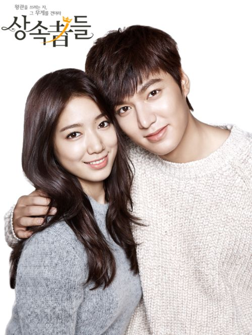 """Lee Min Ho and Park Shin Hye in """"The Heirs"""""""