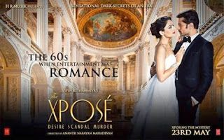 Hai Apna Dil Songs, Hai Apna Dil Mp3, Hai Apna Dil Audio, Hai Apna Dil Song, Hai Apna Dil Mp3 Song, Hai Apna Dil The Xpose Songs, Hai Apna Dil The Xpose Mp3, Hai Apna Dil The Xpose Mp3 Song, Hai Apna Dil Yo Yo Honey Singh Songs, Hai Apna Dil Yo Yo Honey Singh Mp3, Hai Apna Dil Yo Yo Honey Singh Mp3 Song, Hai Apna Dil Honey Singh Song, Hai Apna Dil, Yo Yo Honey Singh, Himesh Reshammiya, The Xpose, 2014, Bollywood, Hindi, Movie, Full, Songs, Audio, Song, Mp3, Free, Download, 128, 190, 192, ...