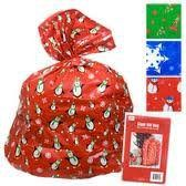 2-Pack Giant Gift Bag for Wrapping Large Gifts (each bag 36 in x 44 in), Non-denominational Winter designs- awesome for big awkward gifts!!!