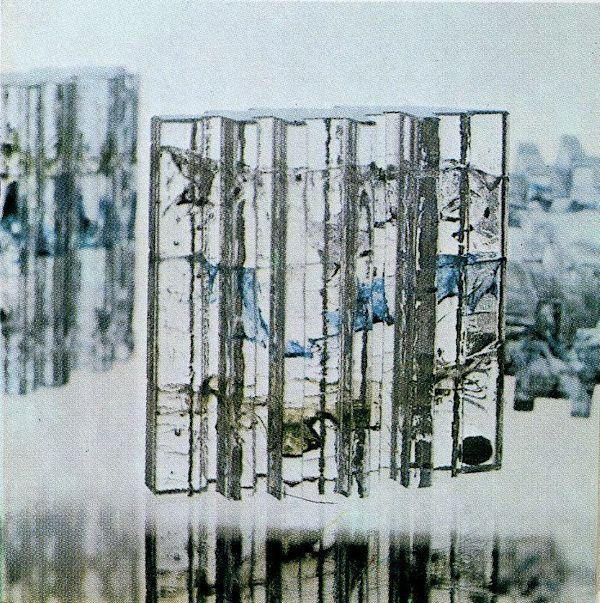 Metsä / Forest. Designer: Helena Tynell. Arkisto: Riihimäen Lasitehdas Oy (1976). #tynell #glass #design #finnishdesign  #riihimaenlasi