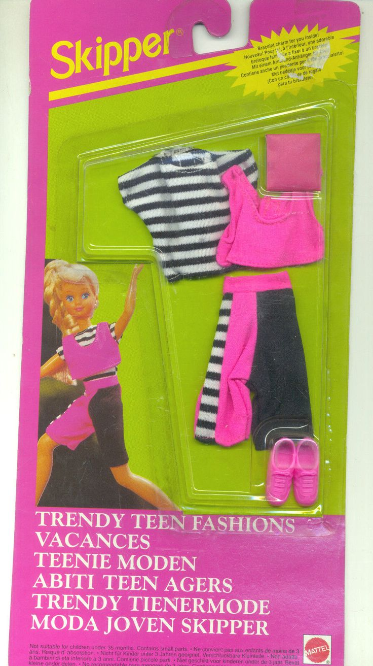 barbie the teenage fashion doll essay Vintage barbie identification & value guide:  box and accessories sold with this barbie doll: 1959 box (gay parisienne fashion bottom-right) 1959 barbie fashion.
