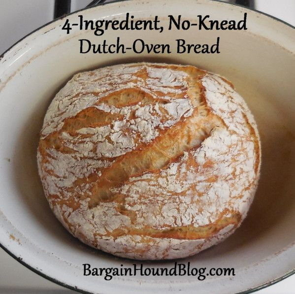 Bread. I've been looking for the PERFECT bread recipe for forever. If you look through all my posts, you will find there are NONE on home made bread. That's because none of the recipes I've ever tried have ever knocked my socks off. I have a...
