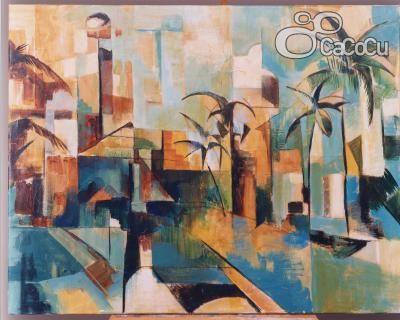 """Cubismo Analítico"". Ricardo Galán Urréjola. Técnica: Óleo. Soporte: Lienzo"