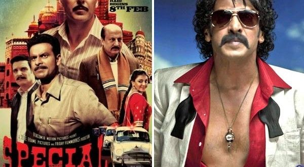 Upendra in Special 26 Kannada Remake