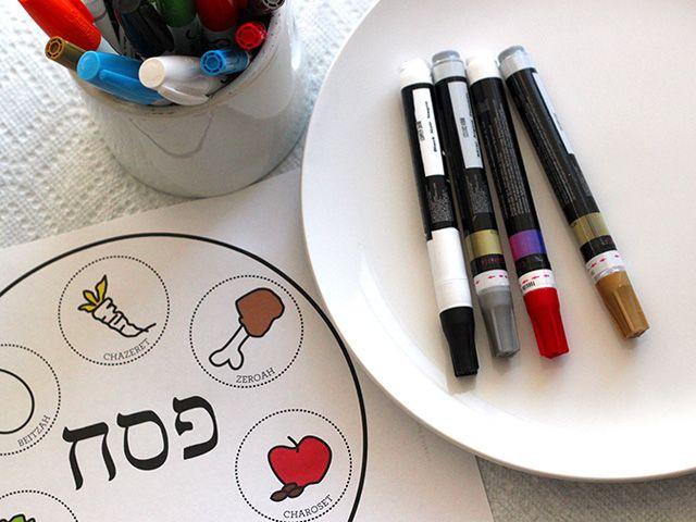 Homemade Passover Seder Plate 1
