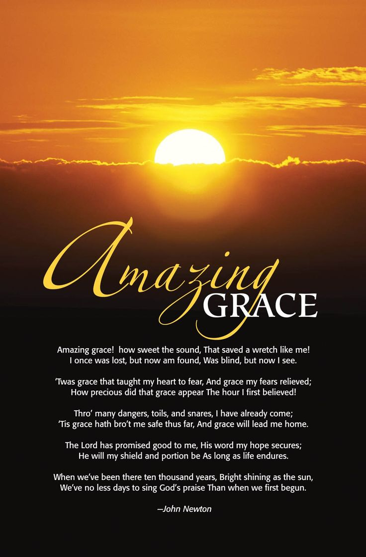 analysis of amazing grace by john newton Most christians know john newton as a man who once captained a slave ship,  was dramatically converted to christ on the high seas, and later penned one of.