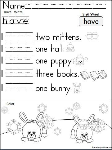 free kindergarten winter sight word writing have education teaching sight words sight. Black Bedroom Furniture Sets. Home Design Ideas