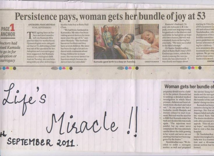Testimonials | Infertility In India