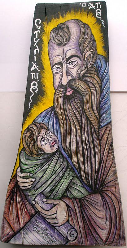 Άγιος Στυλλιανός....[ Zωγραφική σε ξύλο κορμού....]