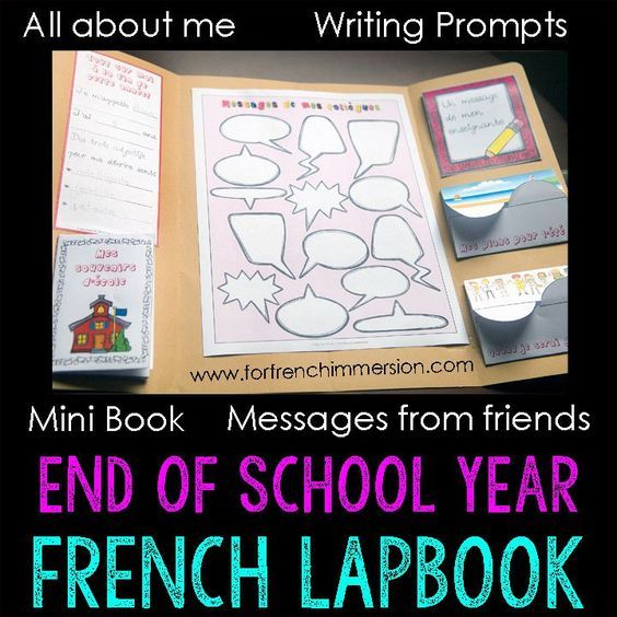 French End Of School Year Lapbook - la fin de l'année scolaire. Activity in French. En français.