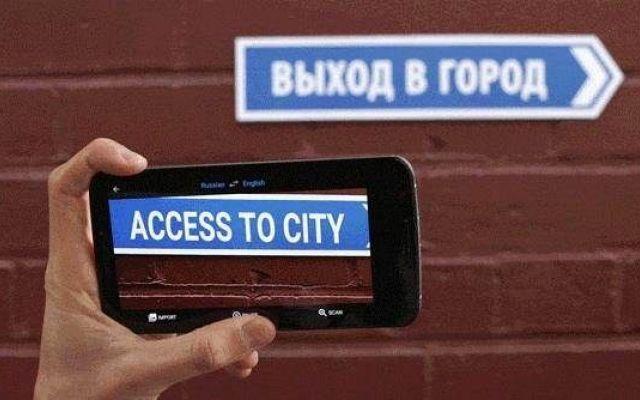 Traduzione istantanea da immagini di testo con iPhone Google Traslate ha inserito delle nuove funzioni nell'app. Quella più interessante è la traduzione immediata di testo rilevato da una immagine. Basta riprendere il testo in qualsiasi lingua con un de #iphone #testo #app