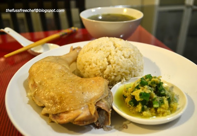 the FUSS FREE chef: Easy Hainanese Chicken Rice, Rice Cooker recipe