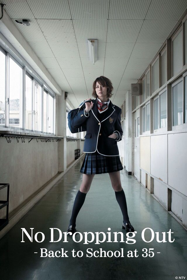 No dropping out: back to school at 35: is a Japanese drama starring Ryoko Yonekura as Ayako Baba, a 35 year old woman who goes back to high school at 35 to finish her senior year. She tries to solve high school problems like bullying, etc. There's more than meets the eye on this drama. So far one of my top 5. (Available on Crunchyroll)