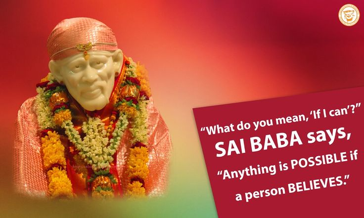 Sai Ka Bhajan - Sai Ne Bulaya Hai (Version 2) - Free Download