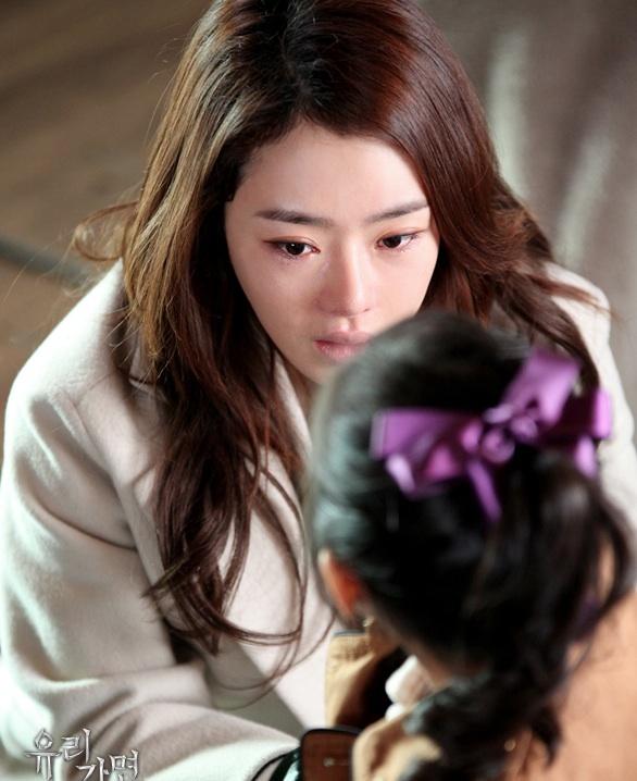 1000+ Images About I ♥ Glass Mask Korean Drama On Pinterest