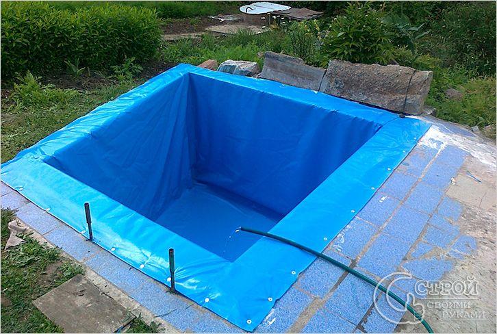 Бетонный бассейн из пленки